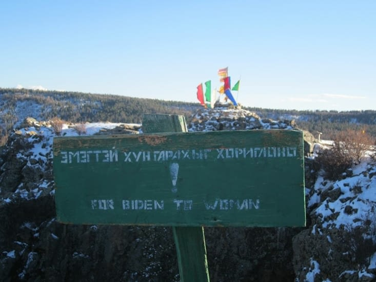 L'accès au sommet est malheureusement interdit aux femmes