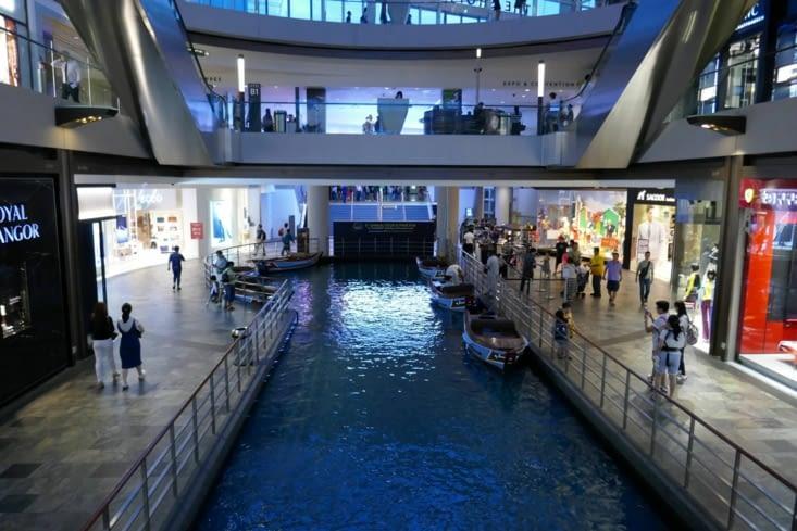 une rivière dans un centre commercial...!