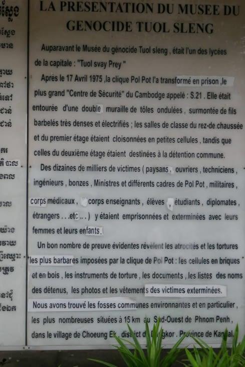 Un extrait du panneau de présentation du centre de détention S21