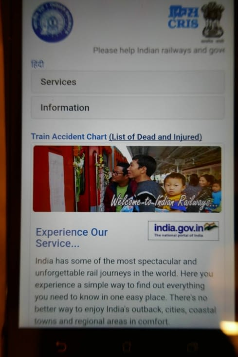 page d'accueil du site indien de la SNCF : chercher l'erreur !