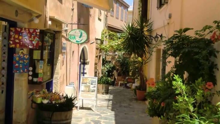 Rue typique de Chania