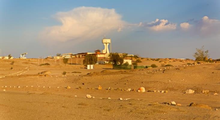 centre de recherche Gobabed