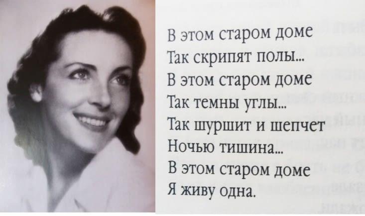 Un tout petit poème d`une femme bohème qui  a connu la solitude loin de son pays natal qu`elle n`a jamais revu. L`aurait-elle reconnu?