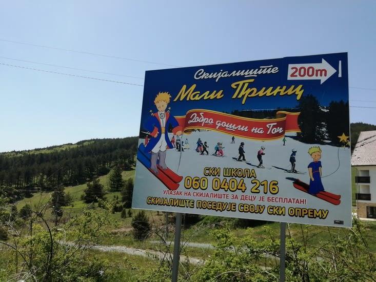 La culture française comme argument publicitaire