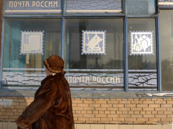 j'ai voulu poster mon courrier... c'est noël russe!