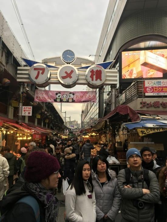 Le vieux quartier de Tokyo