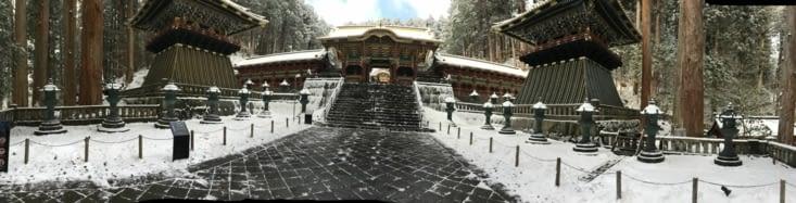 Temple Ryuukou-inn