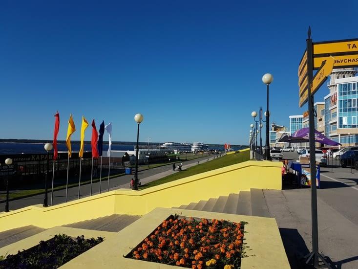 Cheboksary: belle station balnéaire sur la Volga à 150km avant Kazan