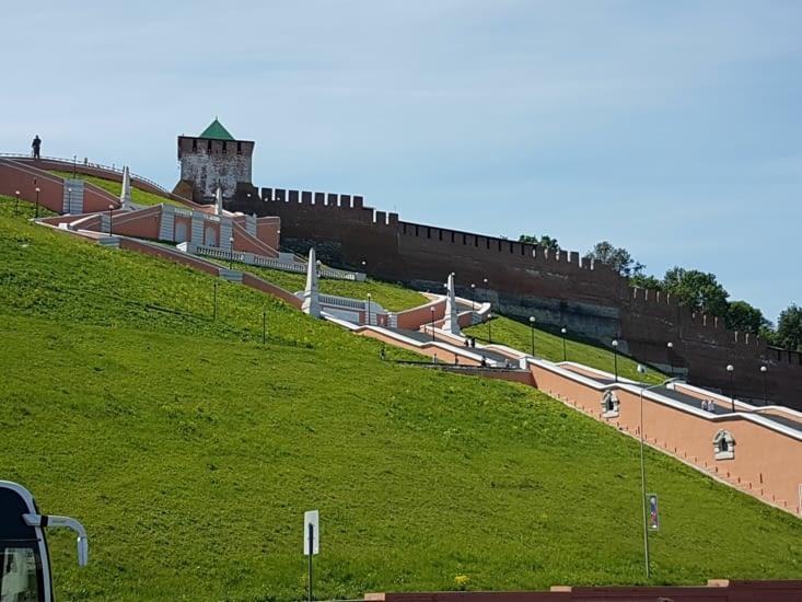 Nisni-Novgorod: vue sur son Kremlin