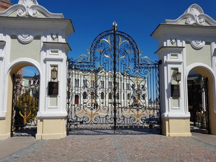 Le palais de la République du Tartarstan