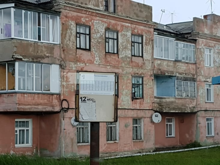 Vue d'un immeuble