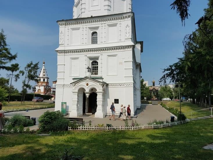 Irkourtsk Eglise St Sauveur