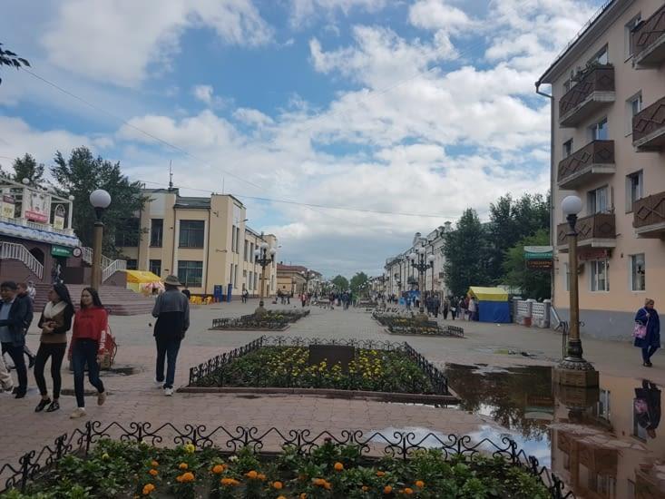 Ville de Oulan-Oude