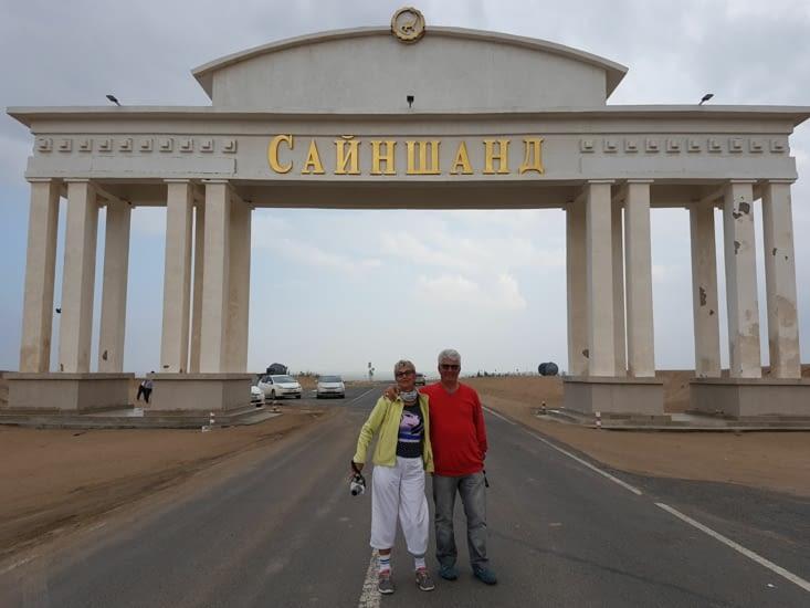 Porte d'entre du desert de Gobi