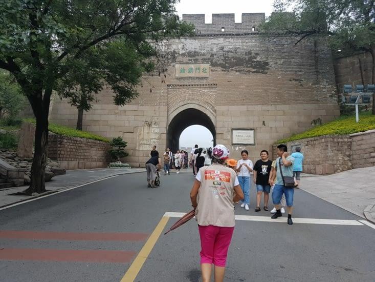 Porte d'entrée de la muraille