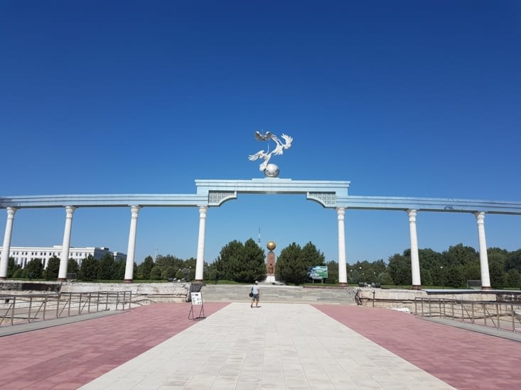 Le parc où se trouve le Parlement et la résidence du Président de la Republique