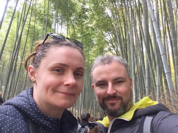 Bambou 🎋