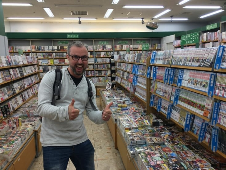 Librairie Mangas 😱💜🤩
