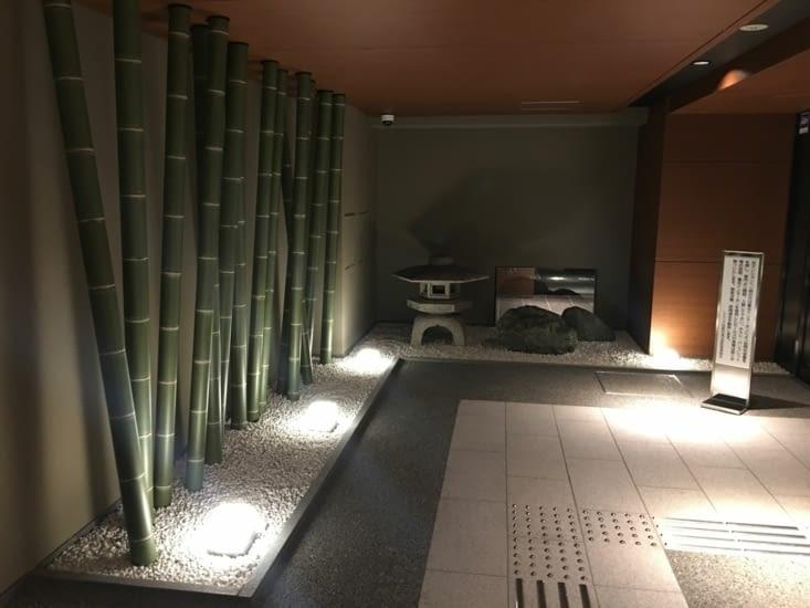 Les halls de résidences au Japon : magnifique !
