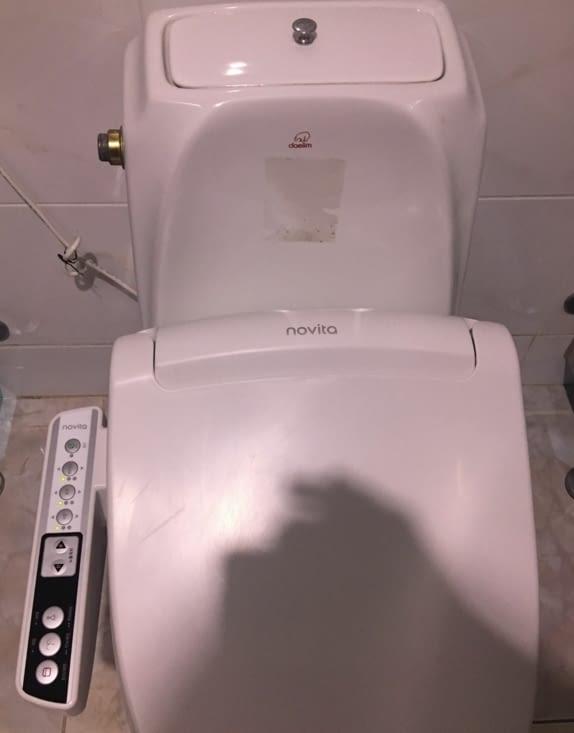 Toilette Japon et Corée du Sud !!!