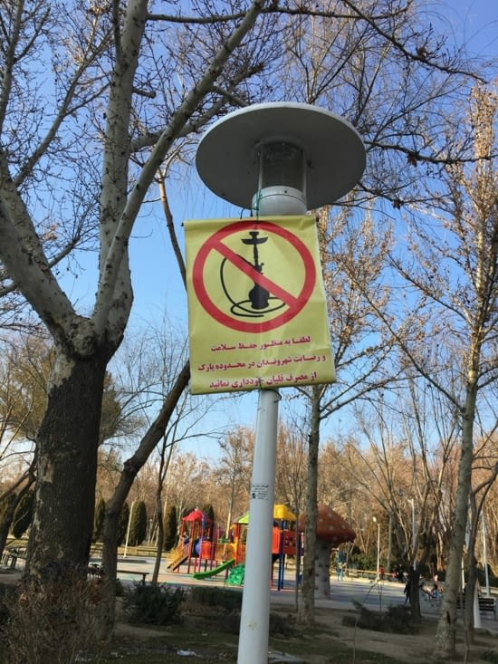 Welcome in Iran !! Narguilé is forbidden ...