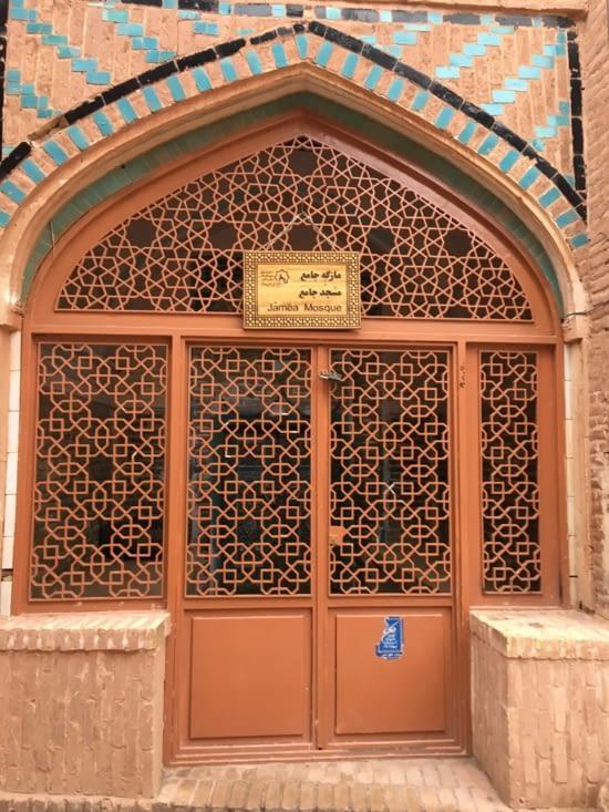 Entree d'une Mosquée