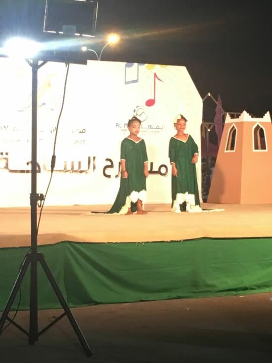 Festival musical dans une petite ville avec Mohammad comme guide !