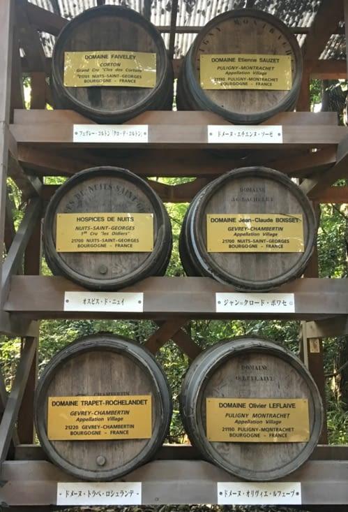 Le Bourgogne est mis en valeur !
