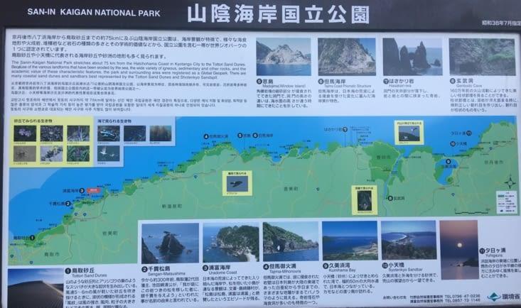 Le Géo Parc de Tottori dans le Sud côté Mer du Japon