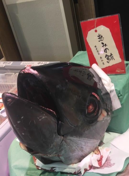 Marché aux poissons de Tsukiji ...