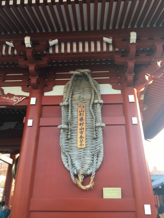 Oui c'est une sandale en corde, de 4m de haut! on la trouve pas à la Halle aux chaussures!