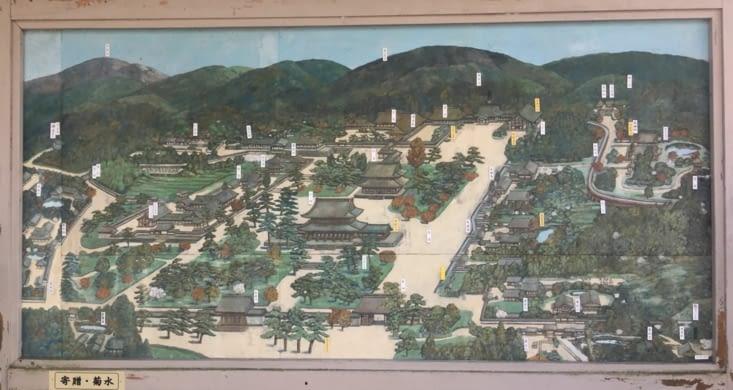 Quartier de Higashiyama-Ku et ses dizaines de temples !