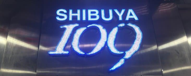 Shibuya ... le quartier référence dans le monde entier !