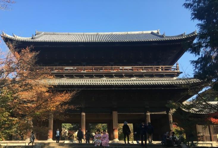 Un des plus vieux du Japon