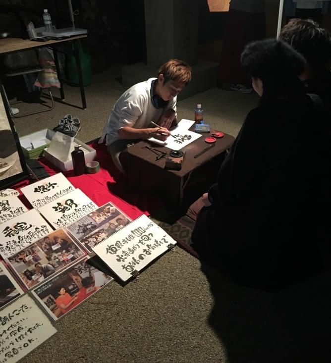 Mme Irma à la Japonaise ... en utilisant l'écriture traditionnelle