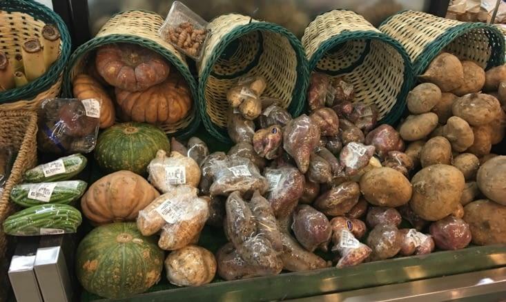 Des légumes et fruits nouveaux et étranges