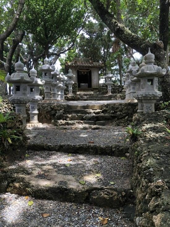 Parc de Kabira
