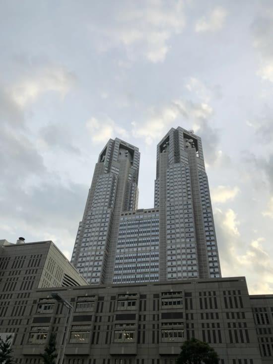 Siège du gouvernement métropolitain de Tokyo