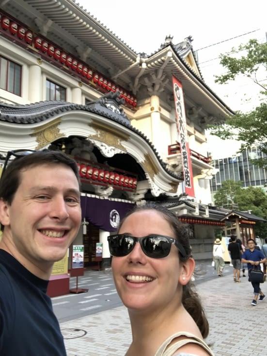 Théâtre Kabukiza