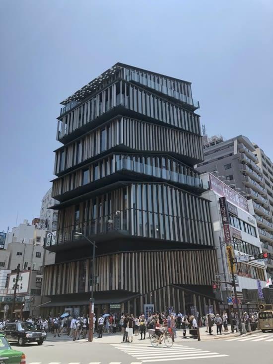 Centre d'information touristique et culturelle d'Asakusa