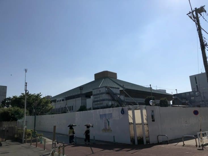 Stade de sumo