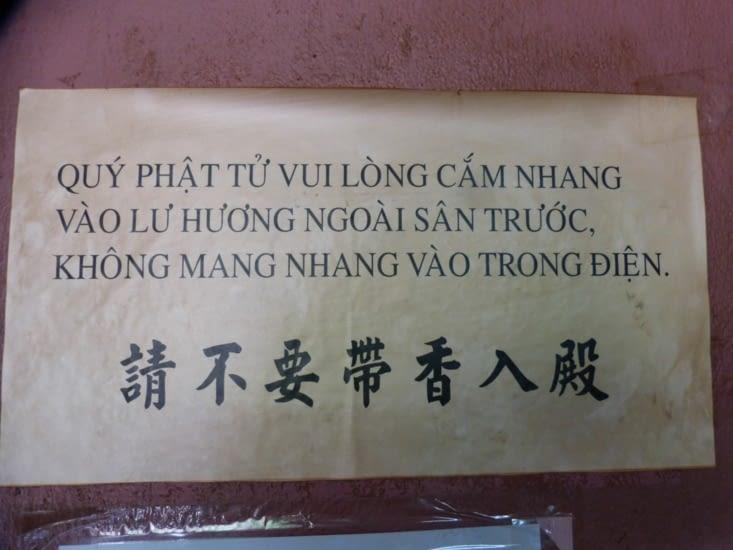 à l'entrée du temple lui même, cette affiche