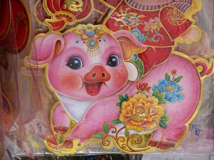 le 5 février commencera la nouvelle année chinoise