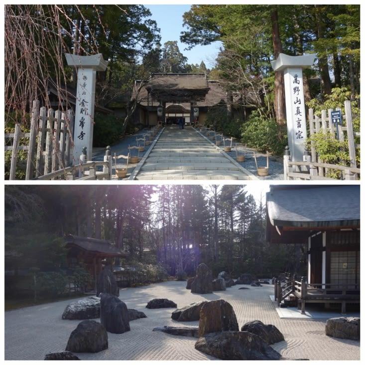 Temple Kongobuji et son jardin zen