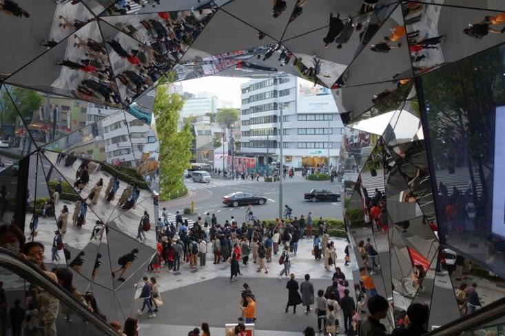 Centre commercial Plaza Otomesando, quartier branché de Harajuku