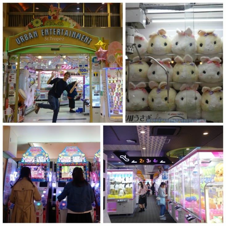 Centre de jeux kawaii (girls only !), quartier d'Ikebukuro
