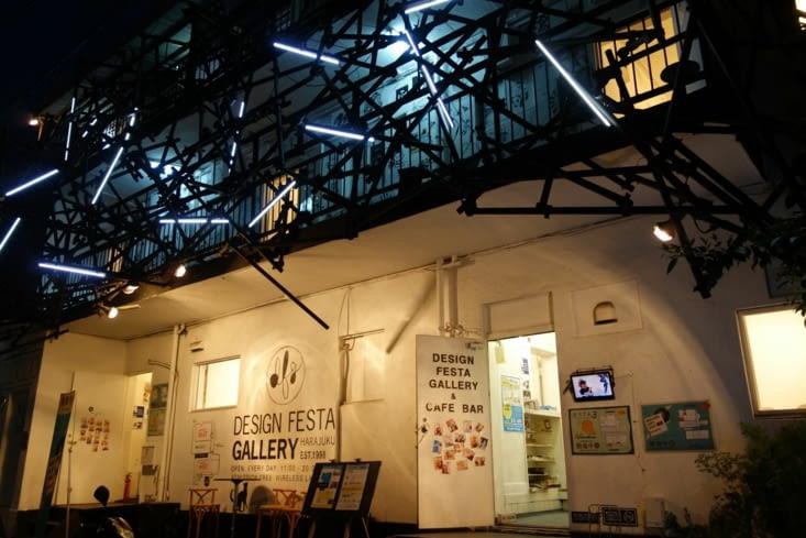 Galerie d'art à Harajuku