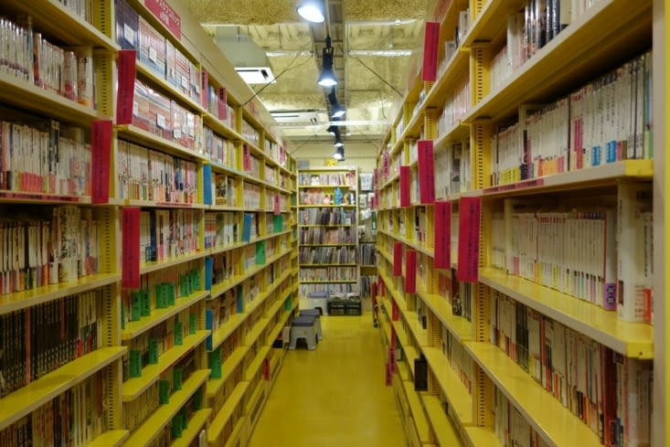Librairie de mangas, Mandarake (Akihabara)