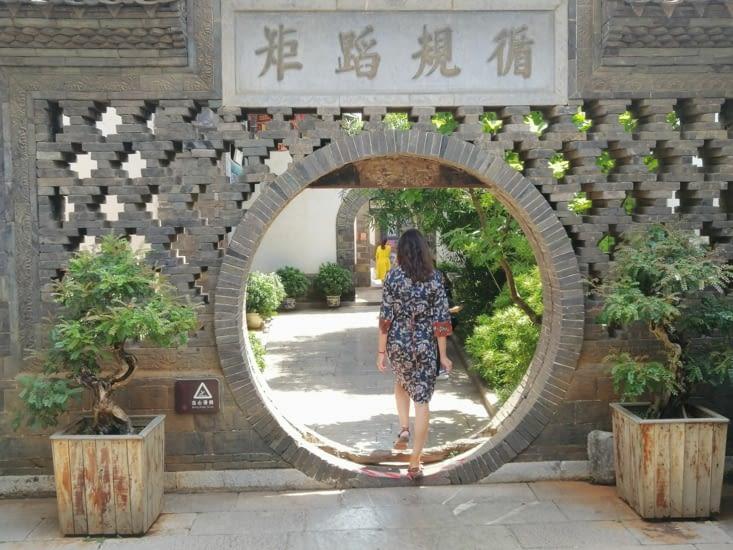 Entrée dans les jardins de la famille Zhu