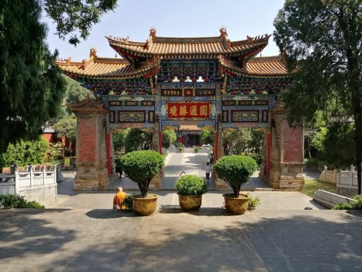 Le temple Yuantong